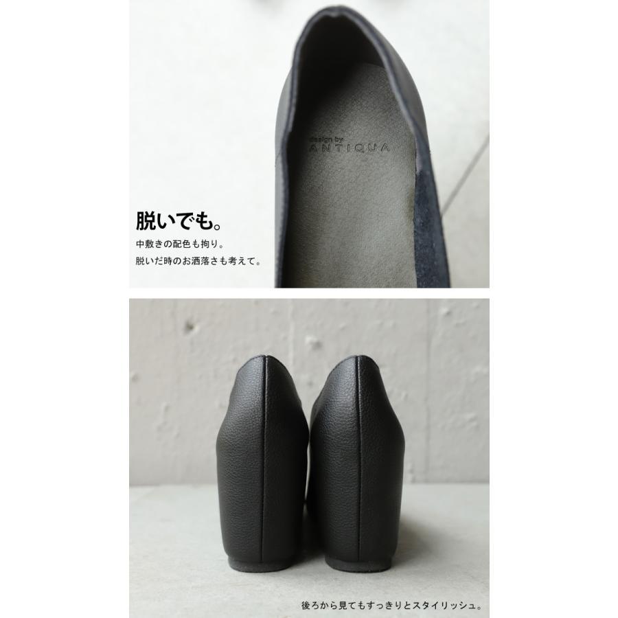 ウエッジソールパンプス パンプス レディース 靴 送料無料・9月24日10時〜発売。メール便不可|antiqua|08