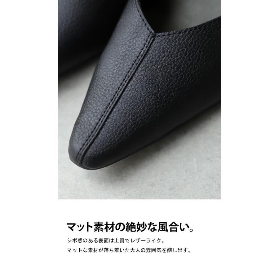 ウエッジソールパンプス パンプス レディース 靴 送料無料・9月24日10時〜発売。メール便不可|antiqua|09
