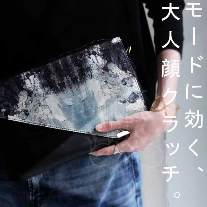 大人気商品!再入荷予定あり(再入荷ボタン登録でメールでお知らせ)アート柄 2WAYクラッチバッグ バッグ レディース 鞄 黒・再再販。メール便不可 antiqua
