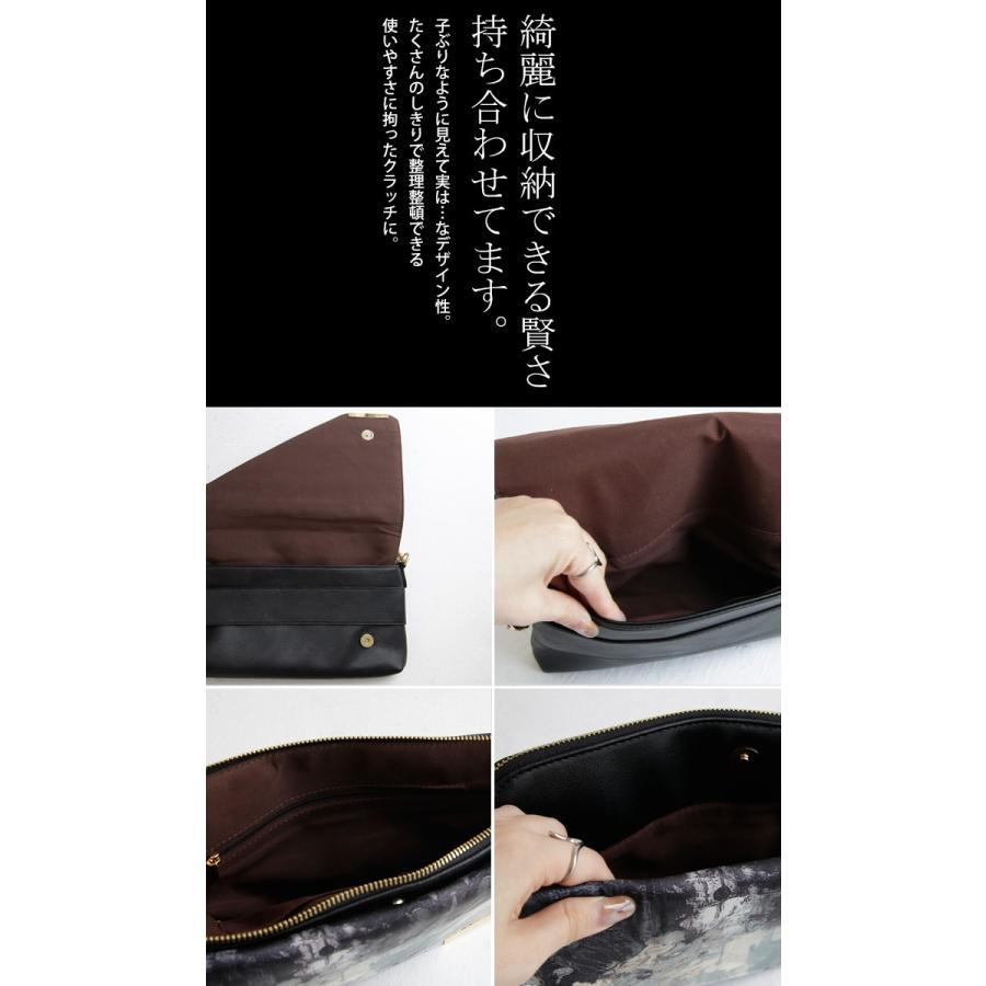 大人気商品!再入荷予定あり(再入荷ボタン登録でメールでお知らせ)アート柄 2WAYクラッチバッグ バッグ レディース 鞄 黒・再再販。メール便不可 antiqua 09