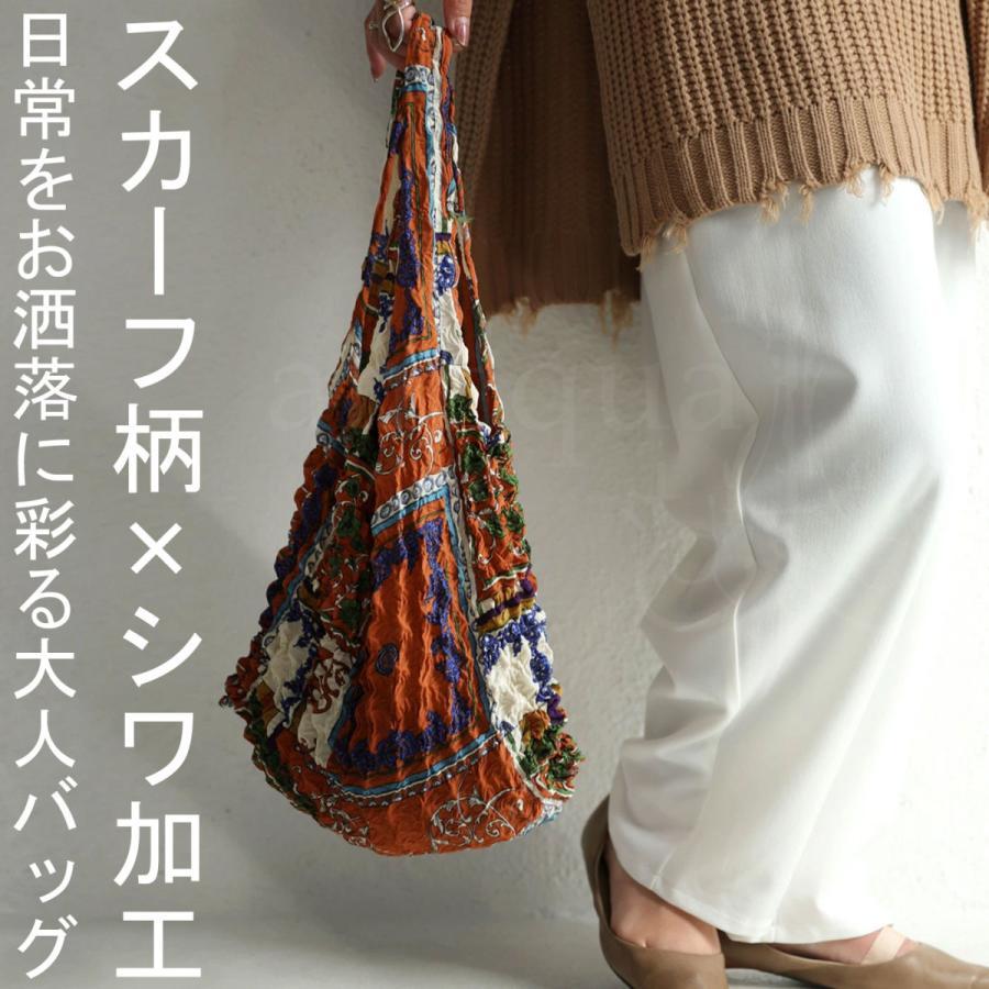 シワ加工 プリーツバッグ 鞄 手提げ エコバッグ 折りたたみ・8月14日10時〜発売。80ptメール便可|antiqua