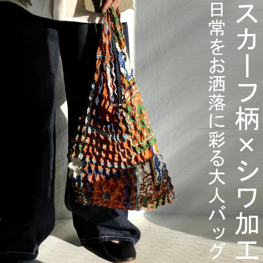 シワ加工 プリーツバッグ 鞄 手提げ エコバッグ 折りたたみ・8月14日10時〜発売。80ptメール便可|antiqua|09