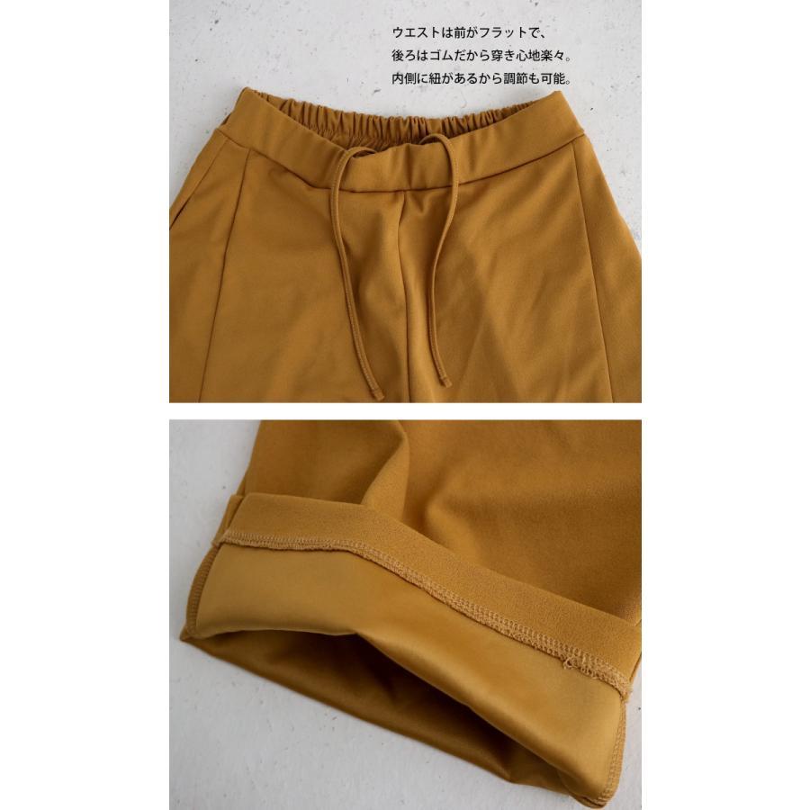 大人気商品!再入荷予定あり(再入荷ボタン登録でメールでお知らせ)ストレッチテーパードパンツ パンツ レディース ボトムス・9月9日10時〜発売。メール便不可 antiqua 10