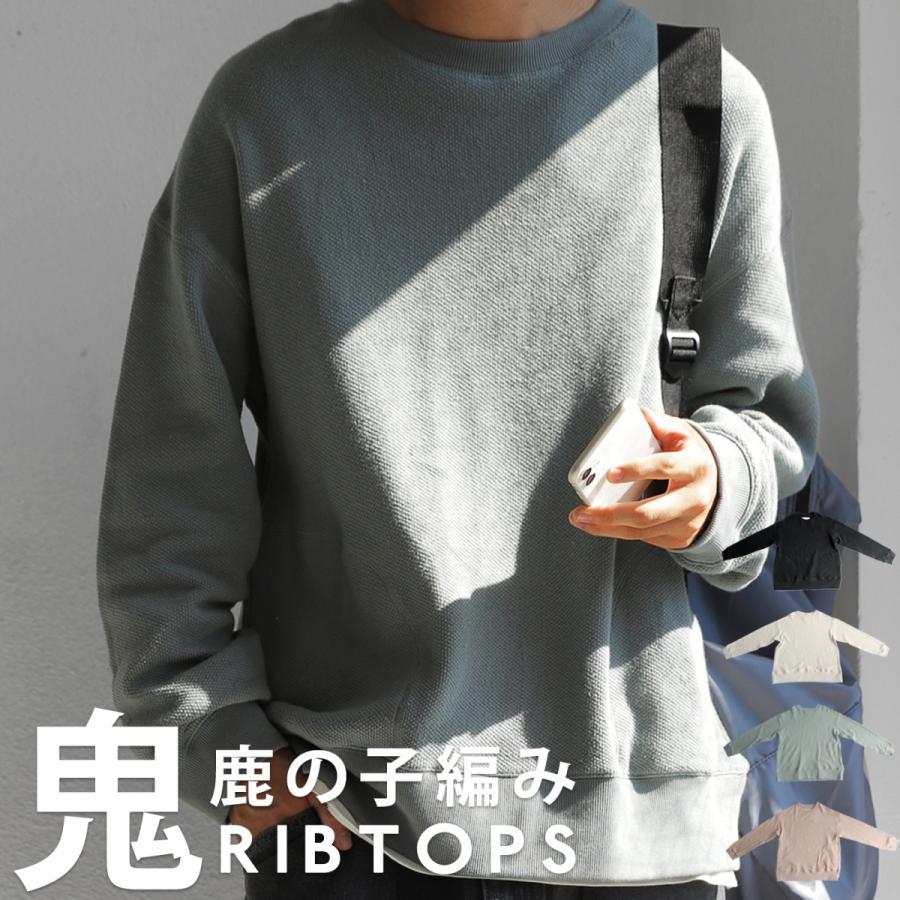 鬼鹿の子編みトップス プルオーバー メンズ 長袖 送料無料・9月4日10時〜発売。メール便不可|antiqua