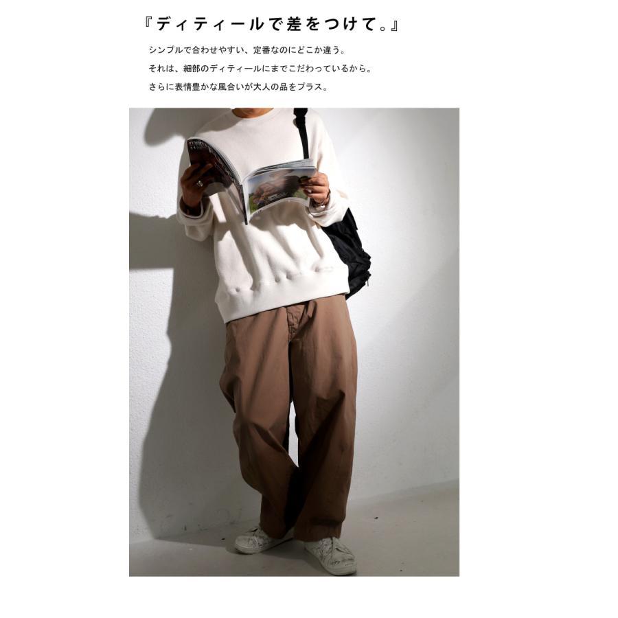 鬼鹿の子編みトップス プルオーバー メンズ 長袖 送料無料・9月4日10時〜発売。メール便不可|antiqua|19