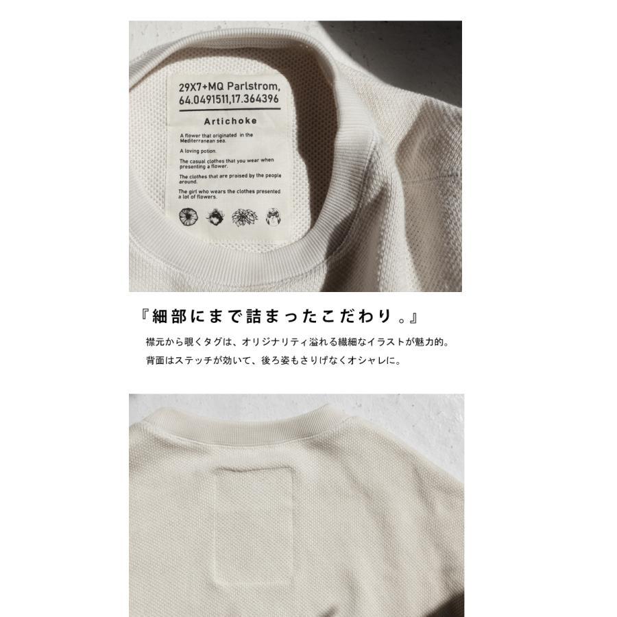 鬼鹿の子編みトップス プルオーバー メンズ 長袖 送料無料・9月4日10時〜発売。メール便不可|antiqua|09