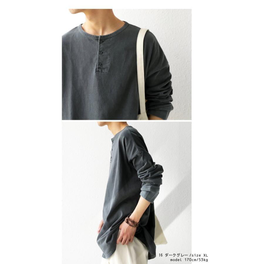 ヘンリーネックバスクT ロンT Tシャツ メンズ 長袖 綿・再再販。メール便不可 antiqua 13