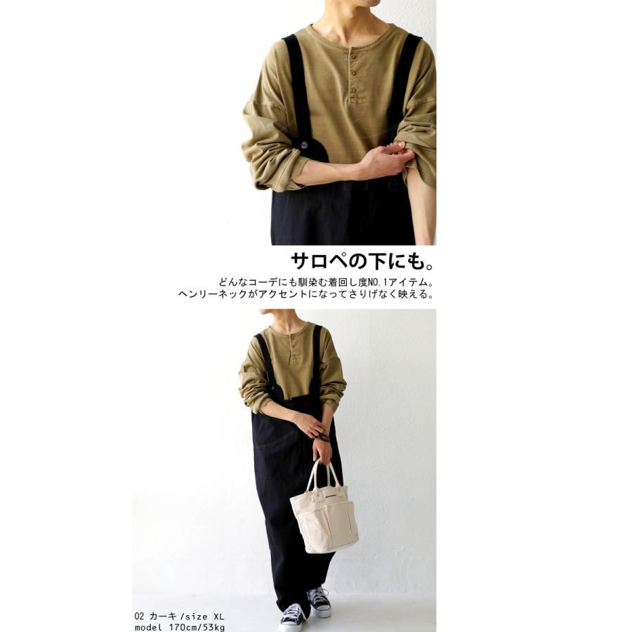 ヘンリーネックバスクT ロンT Tシャツ メンズ 長袖 綿・再再販。メール便不可 antiqua 17