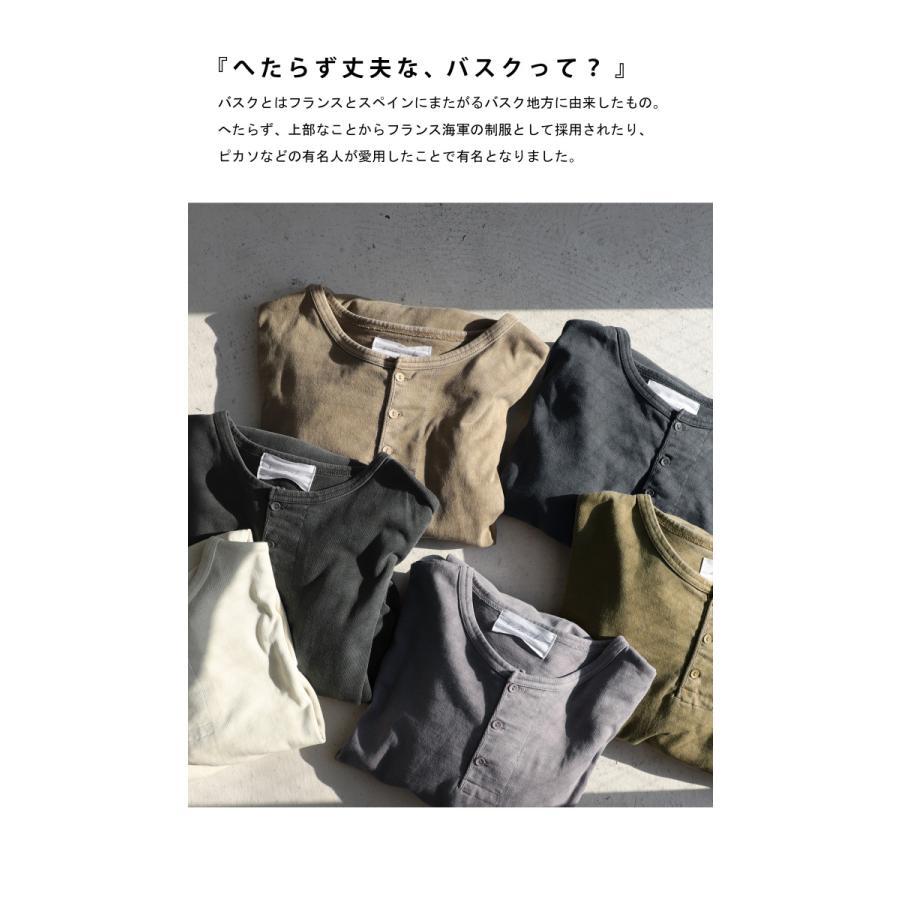 ヘンリーネックバスクT ロンT Tシャツ メンズ 長袖 綿・再再販。メール便不可 antiqua 18
