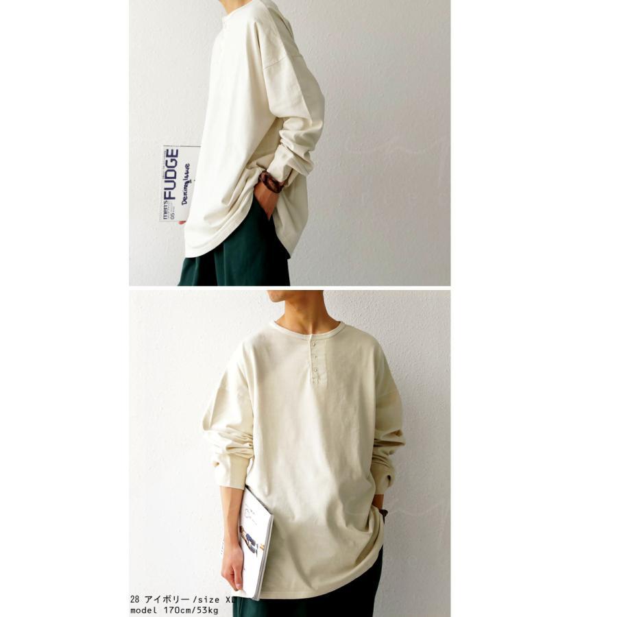 ヘンリーネックバスクT ロンT Tシャツ メンズ 長袖 綿・再再販。メール便不可 antiqua 20