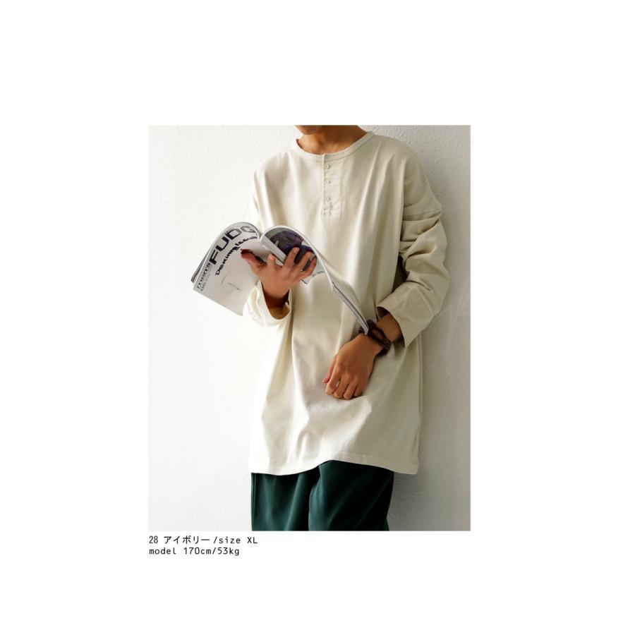 ヘンリーネックバスクT ロンT Tシャツ メンズ 長袖 綿・再再販。メール便不可 antiqua 05