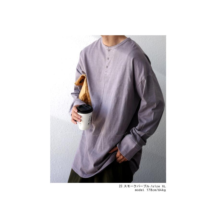 ヘンリーネックバスクT ロンT Tシャツ メンズ 長袖 綿・再再販。メール便不可 antiqua 07