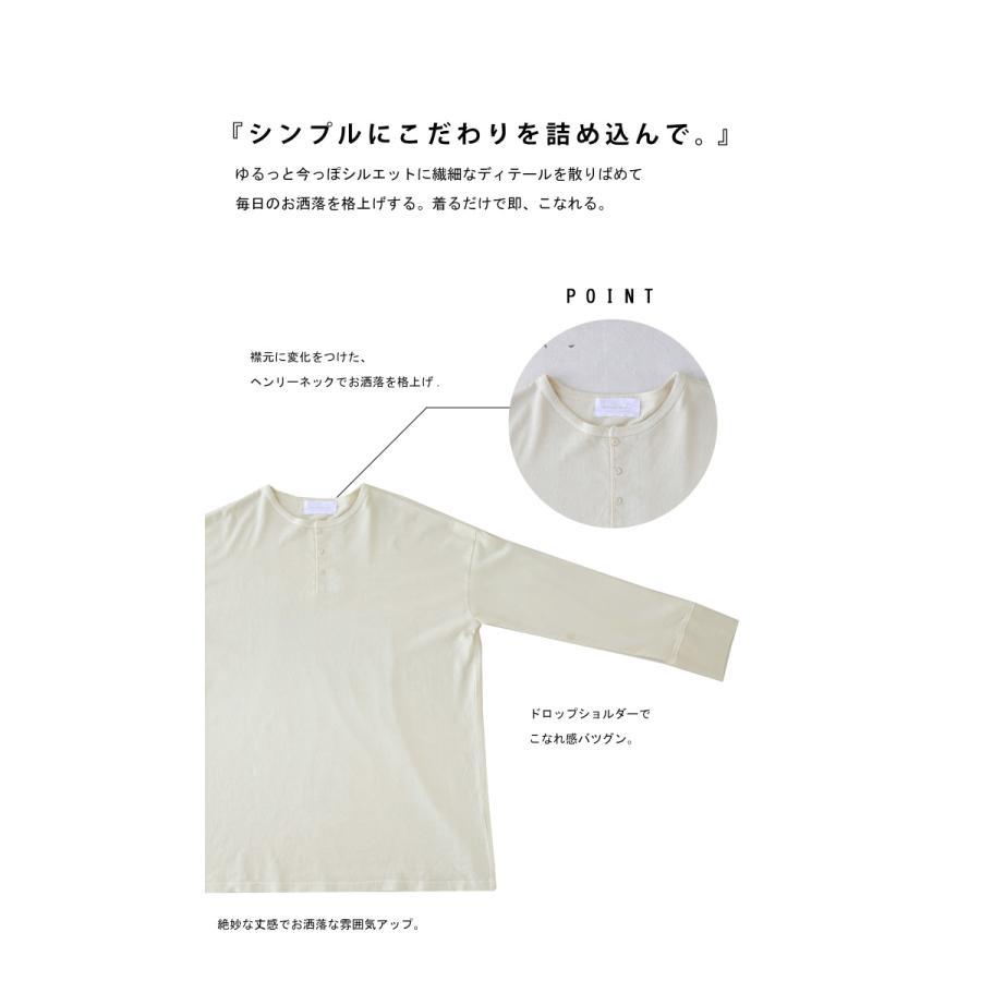 ヘンリーネックバスクT ロンT Tシャツ メンズ 長袖 綿・再再販。メール便不可 antiqua 09