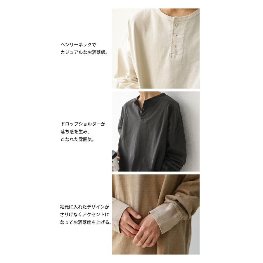 ヘンリーネックバスクT ロンT Tシャツ メンズ 長袖 綿・再再販。メール便不可 antiqua 10