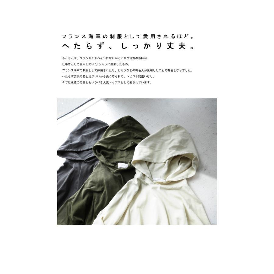 ピグメント加工パーカー プルオーバー メンズ トップス 長袖・9月4日10時〜発売。メール便不可|antiqua|09
