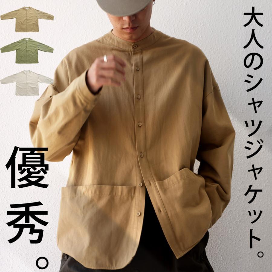 バンドカラーシャツ シャツ メンズ トップス 長袖 送料無料・9月24日10時〜発売。メール便不可 antiqua