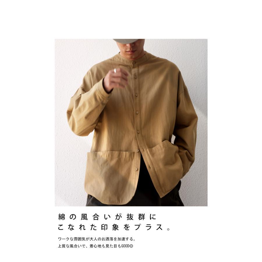 バンドカラーシャツ シャツ メンズ トップス 長袖 送料無料・9月24日10時〜発売。メール便不可 antiqua 14