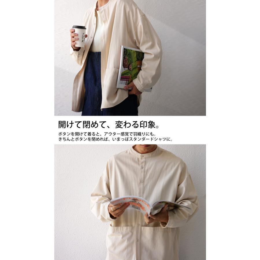 バンドカラーシャツ シャツ メンズ トップス 長袖 送料無料・9月24日10時〜発売。メール便不可 antiqua 16