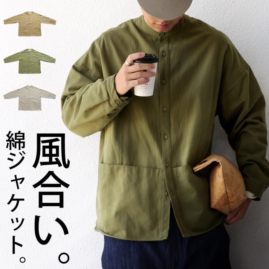 バンドカラーシャツ シャツ メンズ トップス 長袖 送料無料・9月24日10時〜発売。メール便不可 antiqua 19