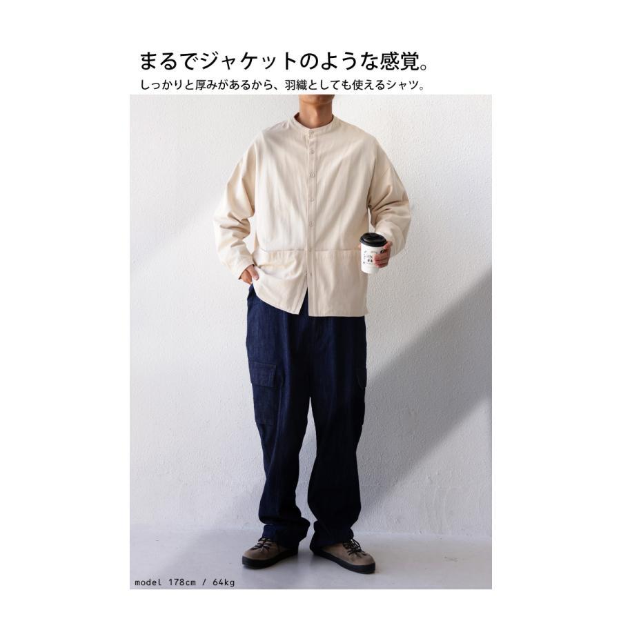 バンドカラーシャツ シャツ メンズ トップス 長袖 送料無料・9月24日10時〜発売。メール便不可 antiqua 05