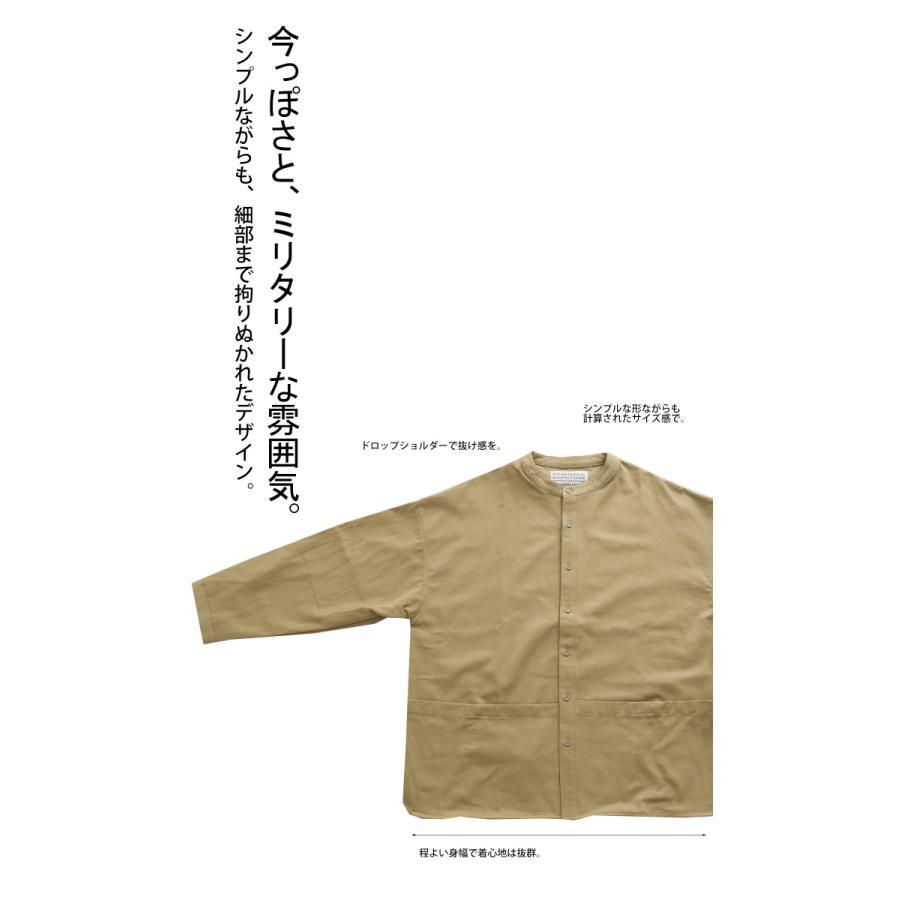 バンドカラーシャツ シャツ メンズ トップス 長袖 送料無料・9月24日10時〜発売。メール便不可 antiqua 06