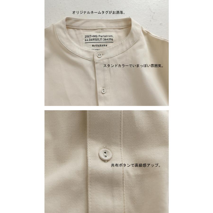バンドカラーシャツ シャツ メンズ トップス 長袖 送料無料・9月24日10時〜発売。メール便不可 antiqua 07