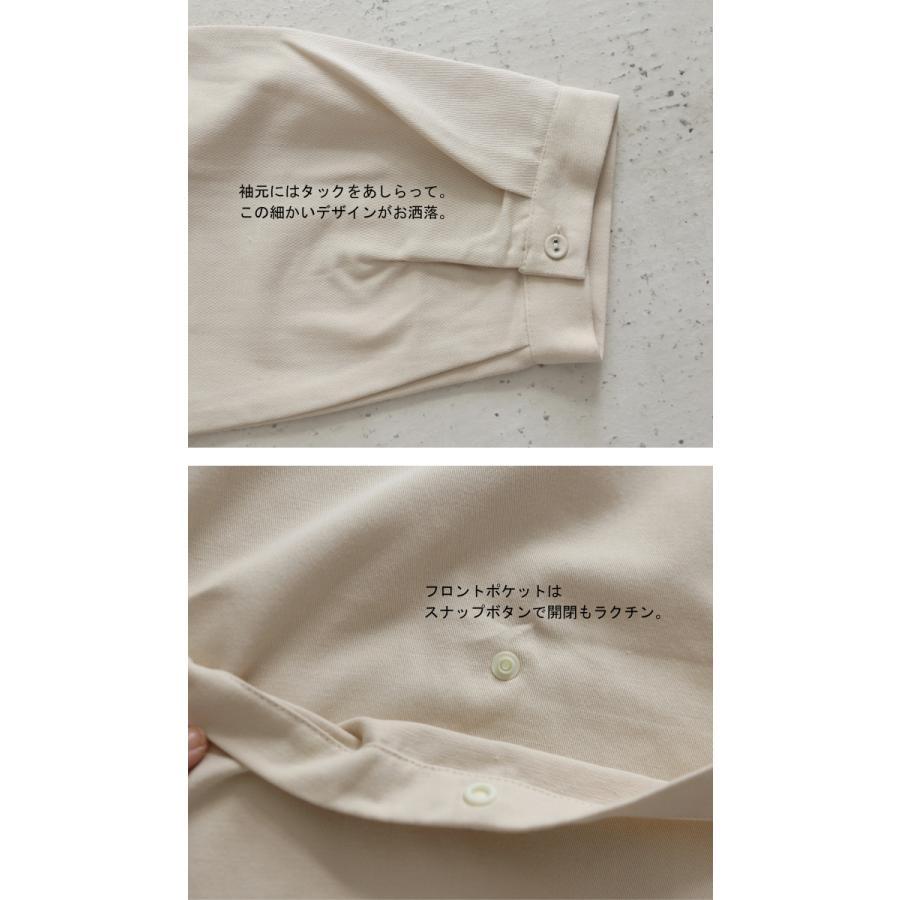 バンドカラーシャツ シャツ メンズ トップス 長袖 送料無料・9月24日10時〜発売。メール便不可 antiqua 08