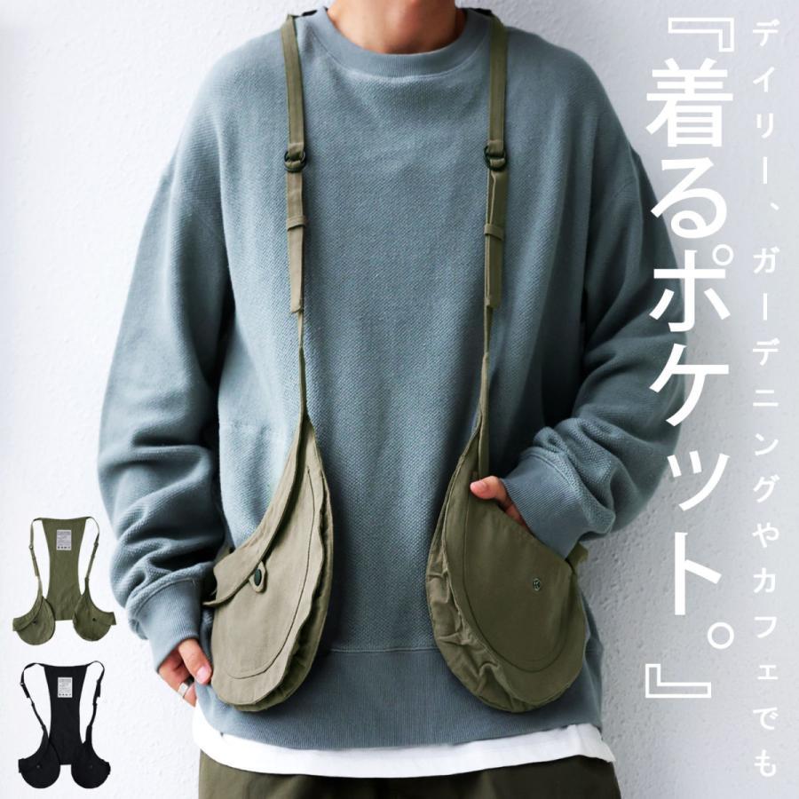ポケットベスト ベスト メンズ トップス 綿100 送料無料・9月24日10時〜発売。メール便不可|antiqua