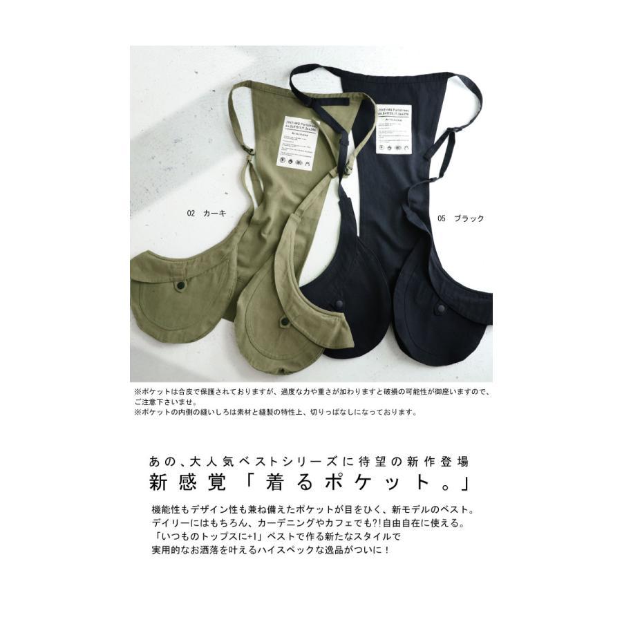 ポケットベスト ベスト メンズ トップス 綿100 送料無料・9月24日10時〜発売。メール便不可|antiqua|02