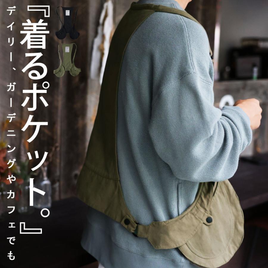 ポケットベスト ベスト メンズ トップス 綿100 送料無料・9月24日10時〜発売。メール便不可|antiqua|14