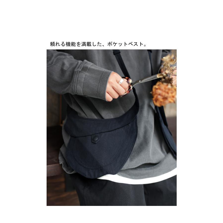 ポケットベスト ベスト メンズ トップス 綿100 送料無料・9月24日10時〜発売。メール便不可|antiqua|16
