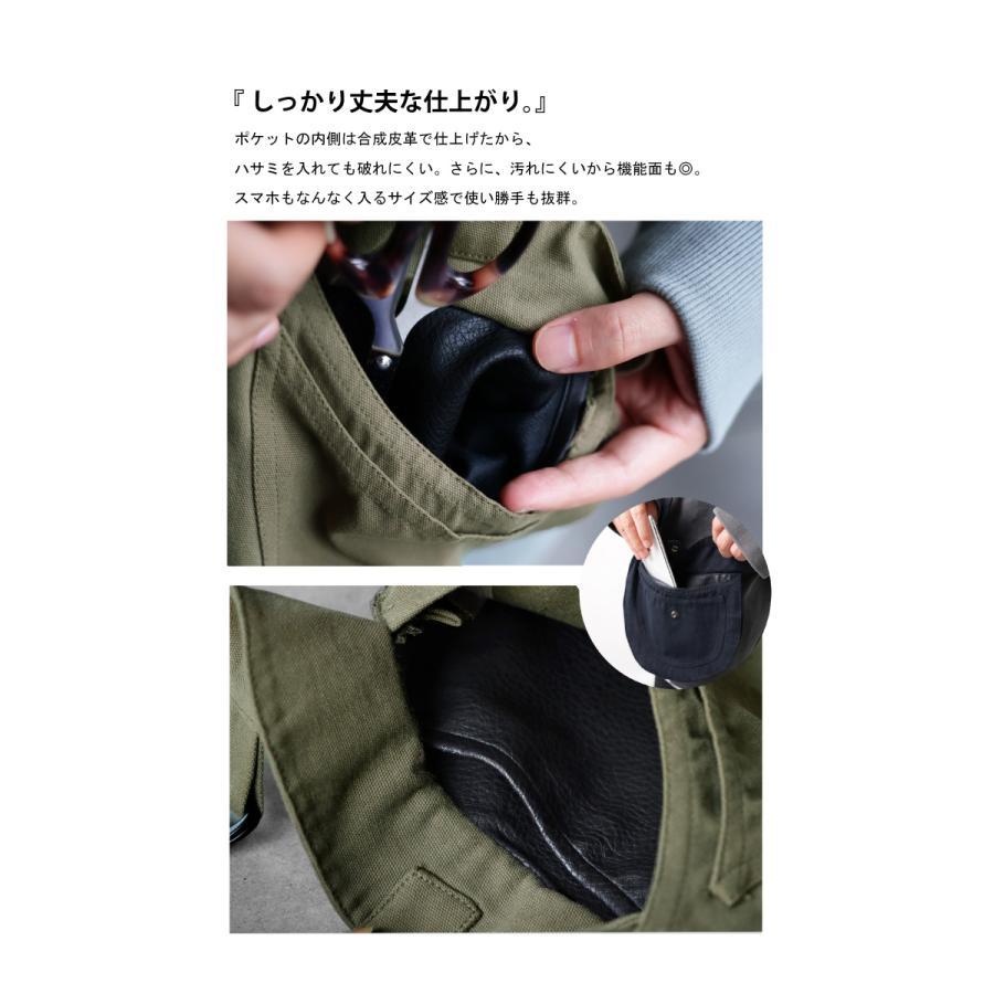 ポケットベスト ベスト メンズ トップス 綿100 送料無料・9月24日10時〜発売。メール便不可|antiqua|07