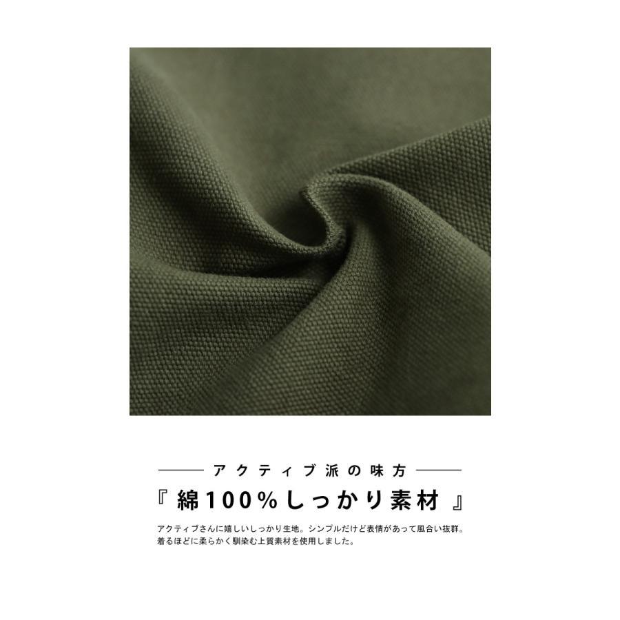 ポケットベスト ベスト メンズ トップス 綿100 送料無料・9月24日10時〜発売。メール便不可|antiqua|08