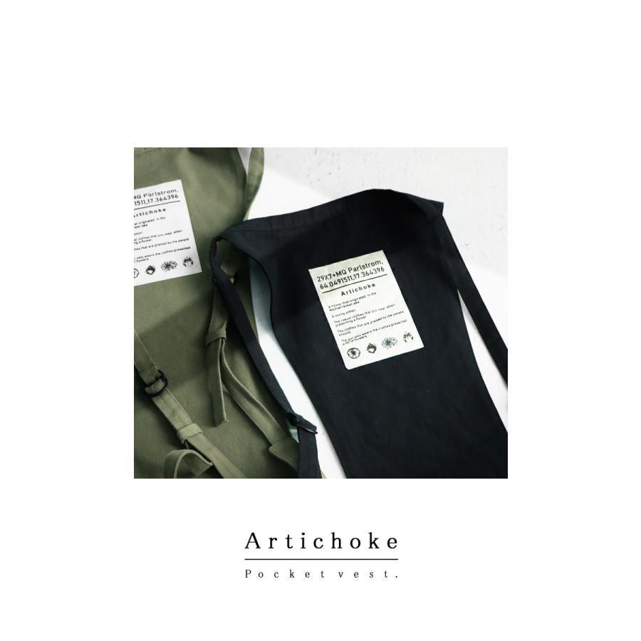 ポケットベスト ベスト メンズ トップス 綿100 送料無料・9月24日10時〜発売。メール便不可|antiqua|09