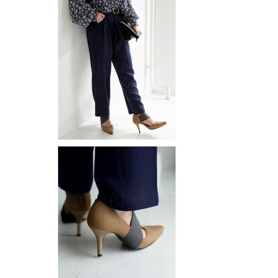 大人気商品!05番再入荷予定あり(再入荷ボタン登録でメールでお知らせ)靴 ゴア パンプス 歩きやすい ハイヒール ゴアパンプス 送料無料・再販。メール便不可 antiqua 14