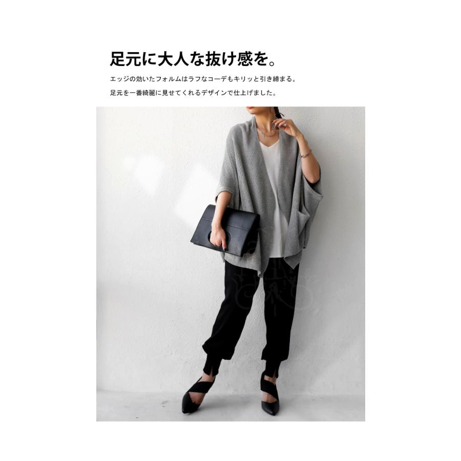 大人気商品!05番再入荷予定あり(再入荷ボタン登録でメールでお知らせ)靴 ゴア パンプス 歩きやすい ハイヒール ゴアパンプス 送料無料・再販。メール便不可 antiqua 19