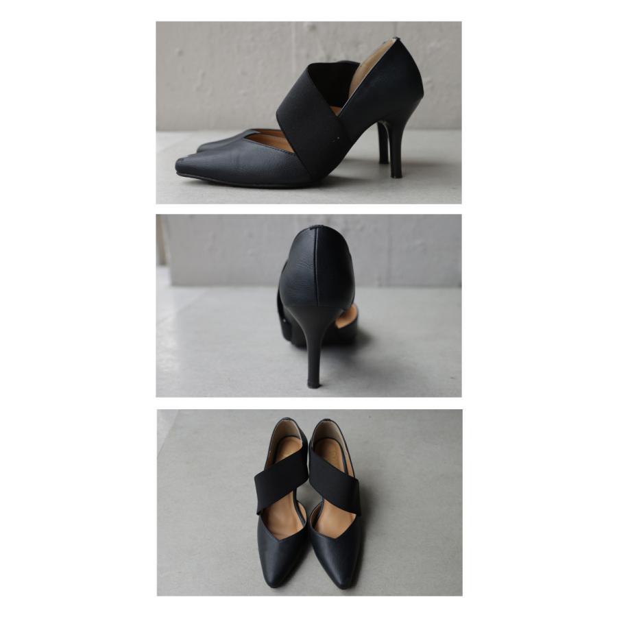 大人気商品!05番再入荷予定あり(再入荷ボタン登録でメールでお知らせ)靴 ゴア パンプス 歩きやすい ハイヒール ゴアパンプス 送料無料・再販。メール便不可 antiqua 10