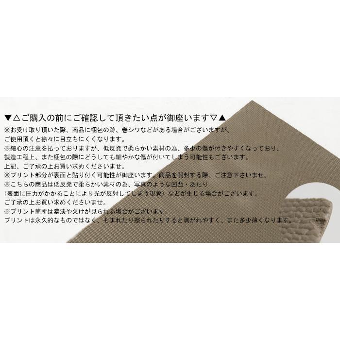 ヨガマット ストレッチマット トレーニングマット 6mm yoga ヨガ・4月30日0時〜再再販。メール便不可 母の日|antiqua|09