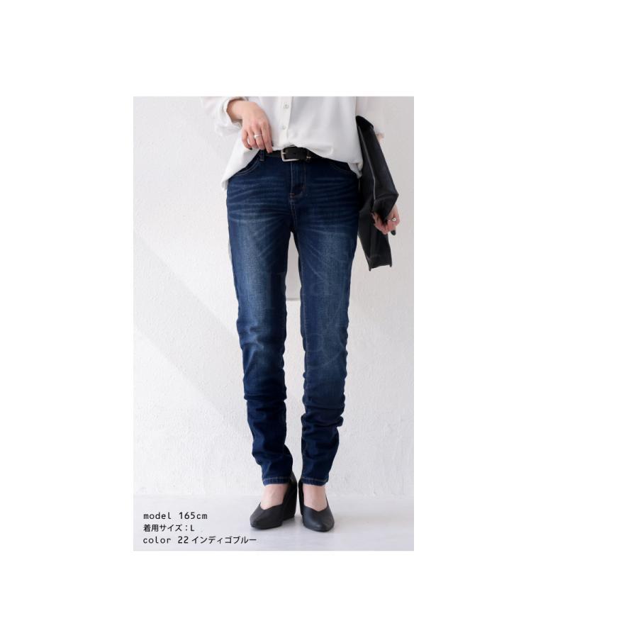 デニムパンツ レディース ストレッチ スキニージーンズ 綿・再再販。 メール便不可|antiqua|12