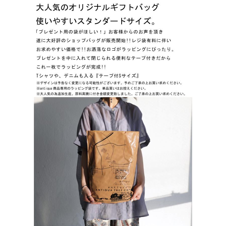 antiqua オリジナルギフトバッグ テープ付きSサイズ・4月20日0時〜発売。(1)メール便可 母の日|antiqua|02
