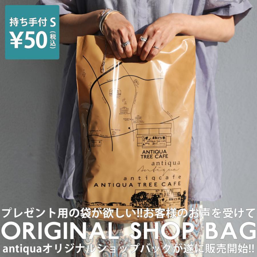antiqua オリジナルショップバッグ 持ち手付Sサイズ・4月20日0時〜発売。(1)メール便可 母の日|antiqua