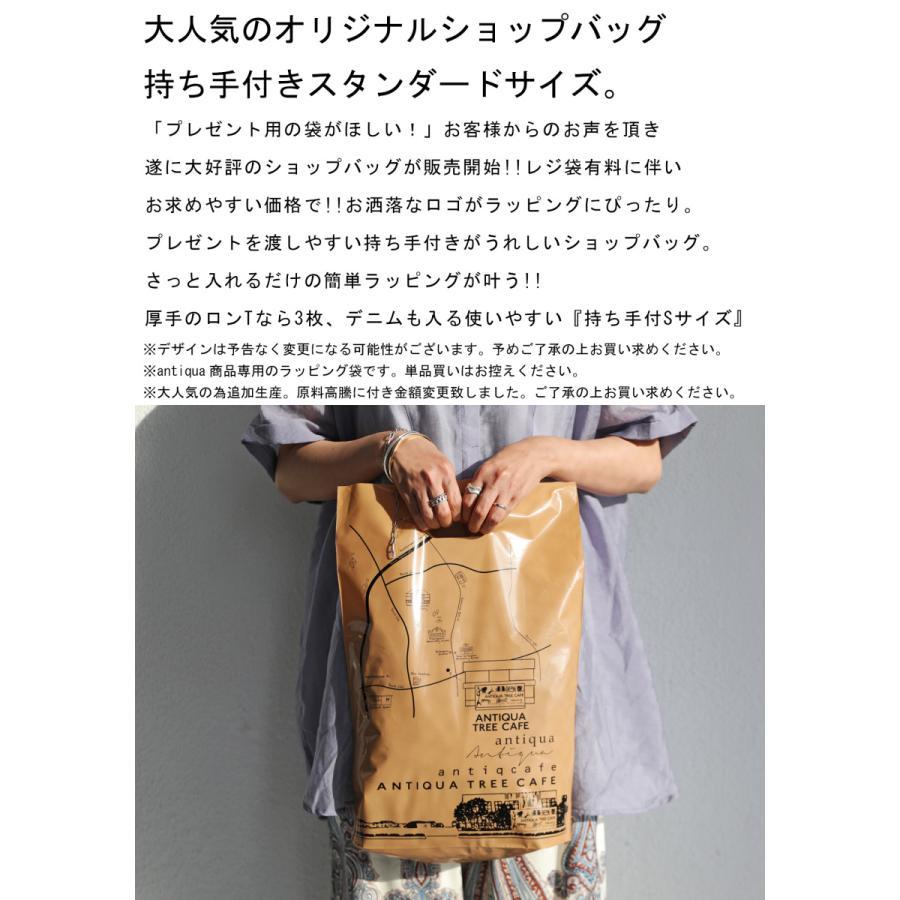 antiqua オリジナルショップバッグ 持ち手付Sサイズ・4月20日0時〜発売。(1)メール便可 母の日|antiqua|02