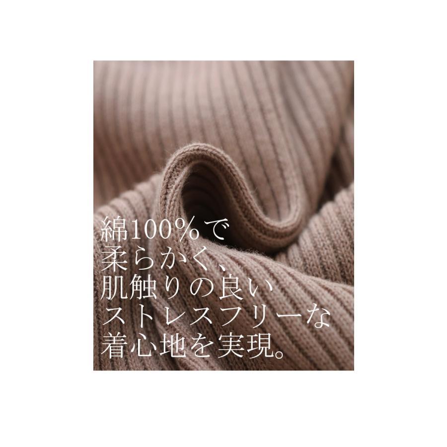 ニット トップス 綿 綿100 ニットドルマントップス・11月15日0時〜再再販。メール便不可|antiqua|07