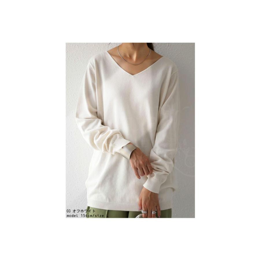 万能綿knit ニット レディース Vネック トップス 綿・再再販。メール便不可|antiqua|11
