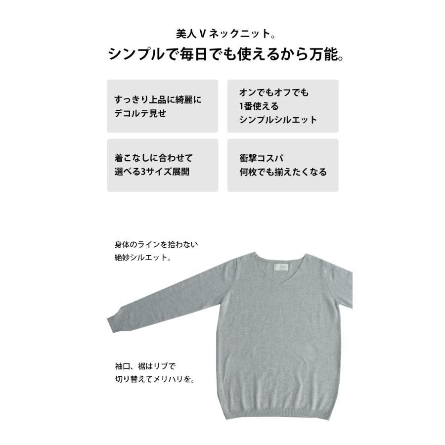 万能綿knit ニット レディース Vネック トップス 綿・再再販。メール便不可|antiqua|13