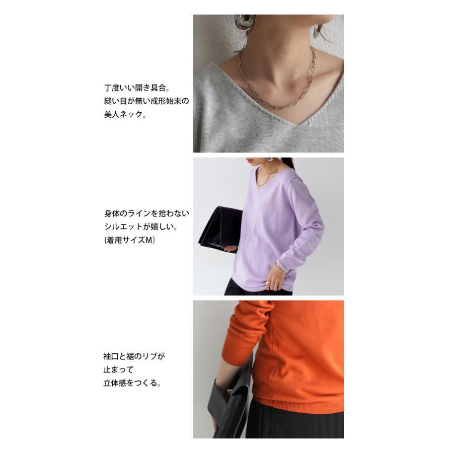 万能綿knit ニット レディース Vネック トップス 綿・再再販。メール便不可|antiqua|15