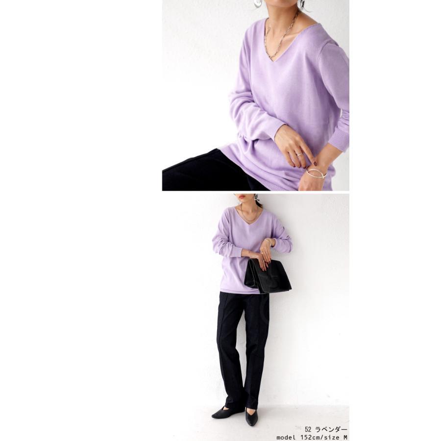 万能綿knit ニット レディース Vネック トップス 綿・再再販。メール便不可|antiqua|17