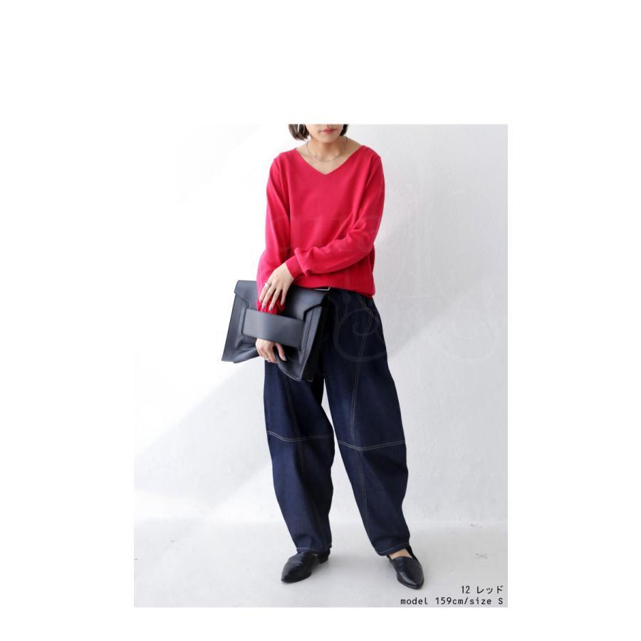 万能綿knit ニット レディース Vネック トップス 綿・再再販。メール便不可|antiqua|19