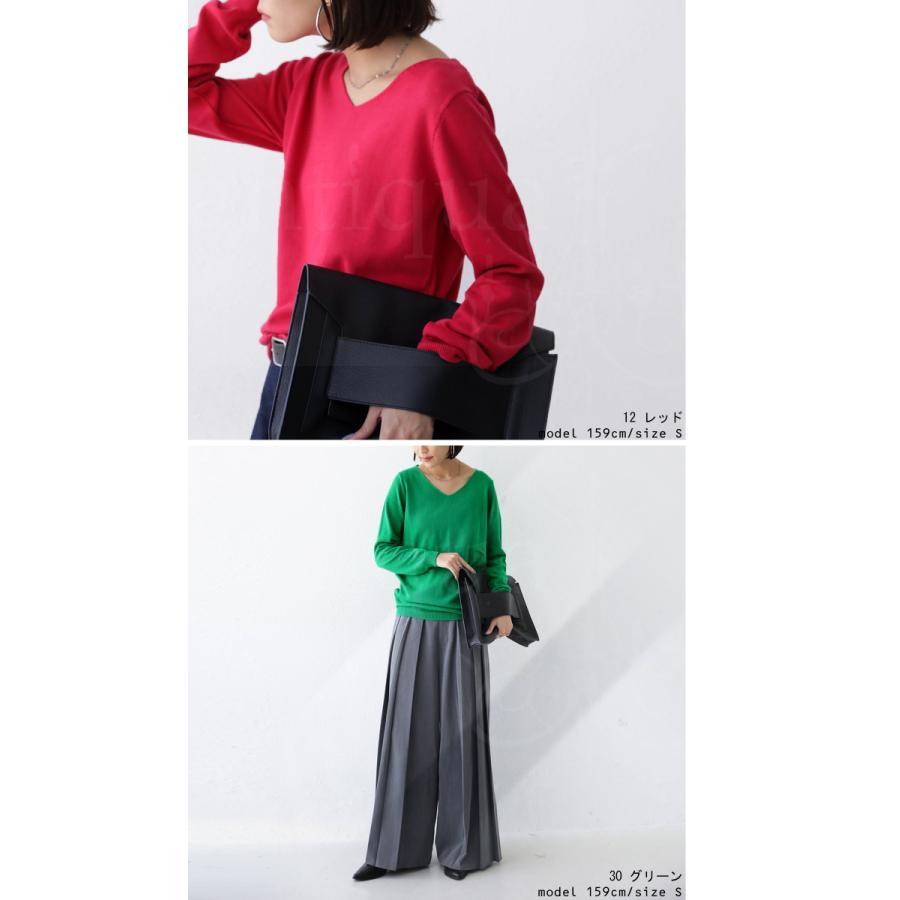 万能綿knit ニット レディース Vネック トップス 綿・再再販。メール便不可|antiqua|05
