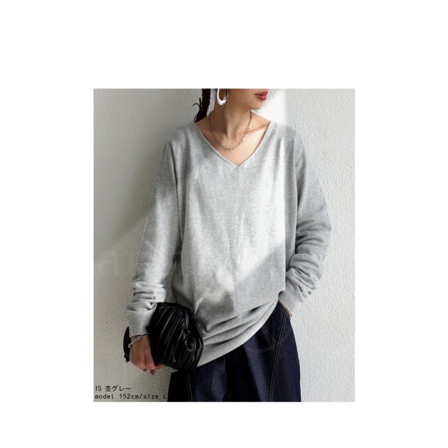 万能綿knit ニット レディース Vネック トップス 綿・再再販。メール便不可|antiqua|06